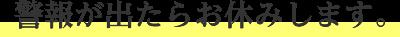 title_t-area1